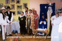 Archiwum2003-2012-19